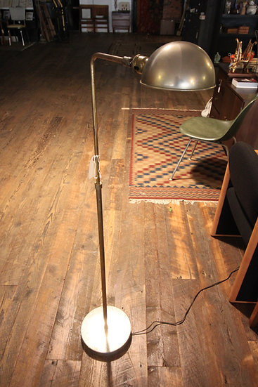 SOLD - Adjustable Standing Lamp