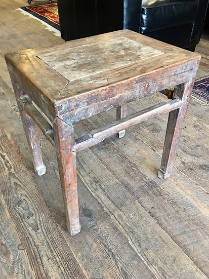 SOLD - Antique Chinese Table
