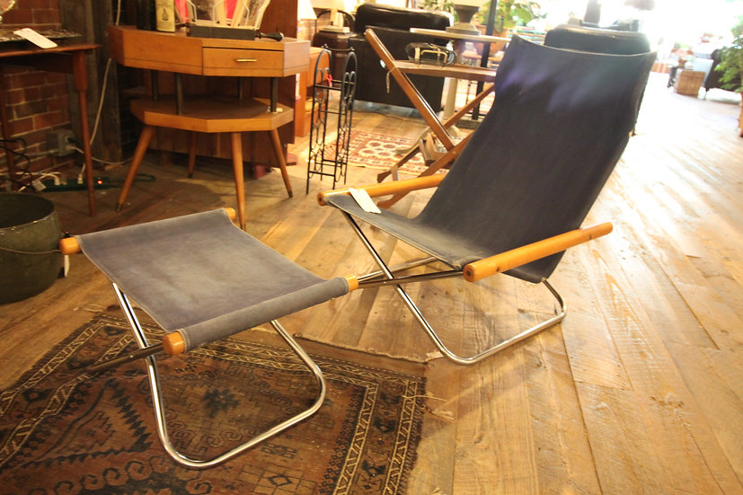 SOLD - Takeshi Nii Chair & Ottoman