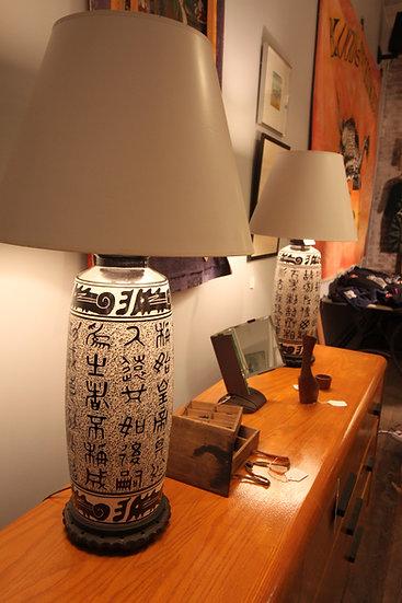 Pair of Petroglyph Lamps