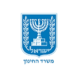 misrad-hachinuch-8.png