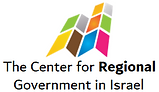 The Center of Regional Government in Isr