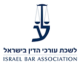 Israel Bar Association.png