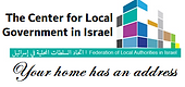 The Center for Local Government in Israe