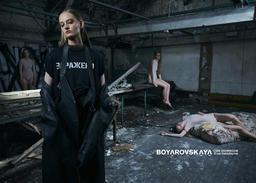 Boyarovskaya, S/S 2017