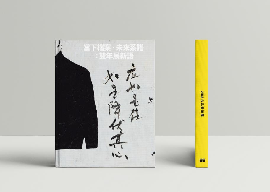 Hardcover-Book-MockUp-2_edited.png
