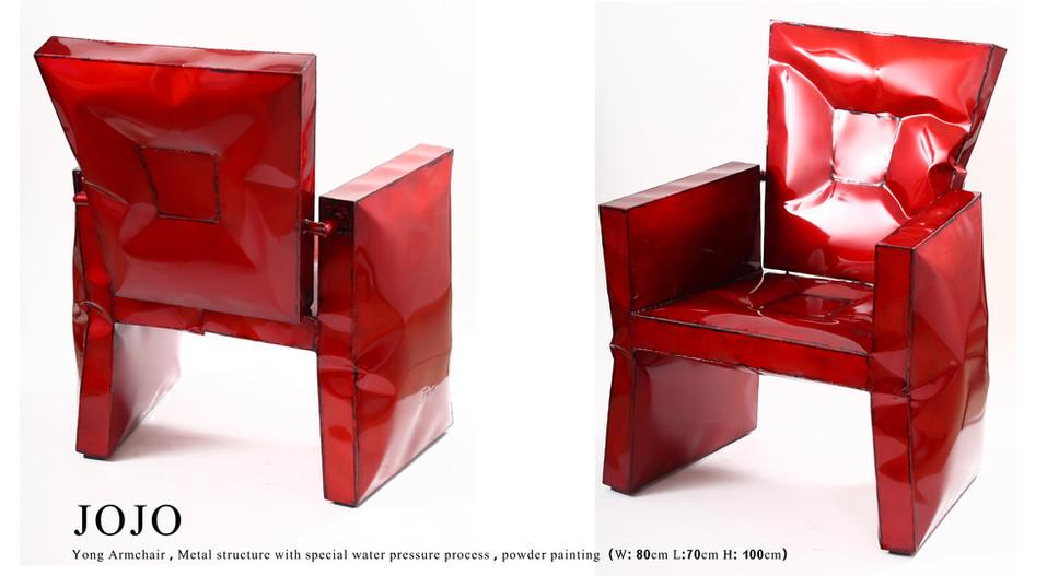 """Yong"" Armchair"