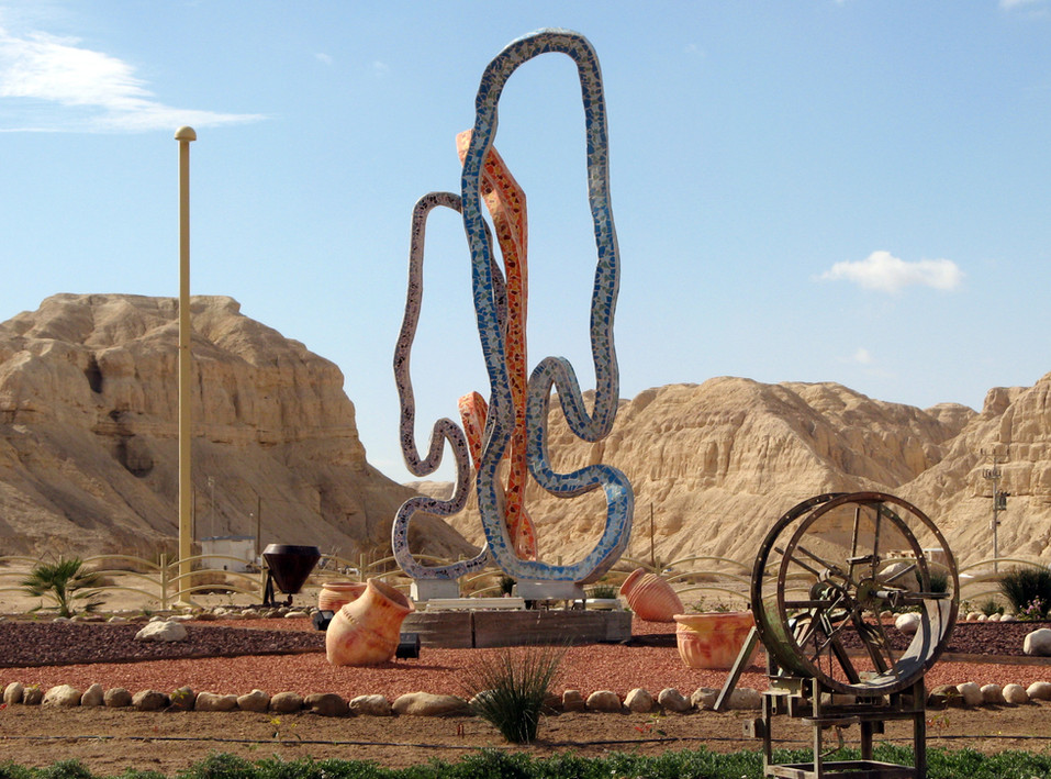 """Dead sea""  sculpture"