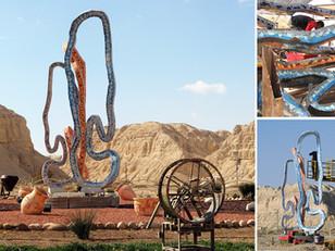 פסל ים המלח של ג'וג'ו