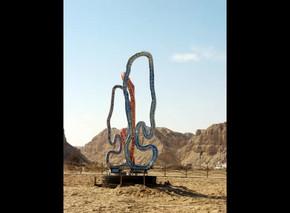 Deadsea-Sculpture.wmv