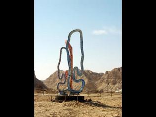 """פסל """"ים המלח"""" הסירטון"""