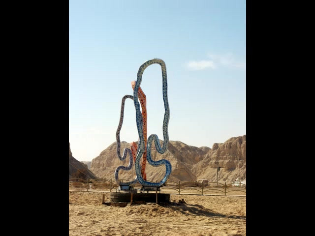 Deadsea-Sculpture.wmv