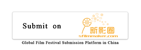 sfilmmaker submission logo.png