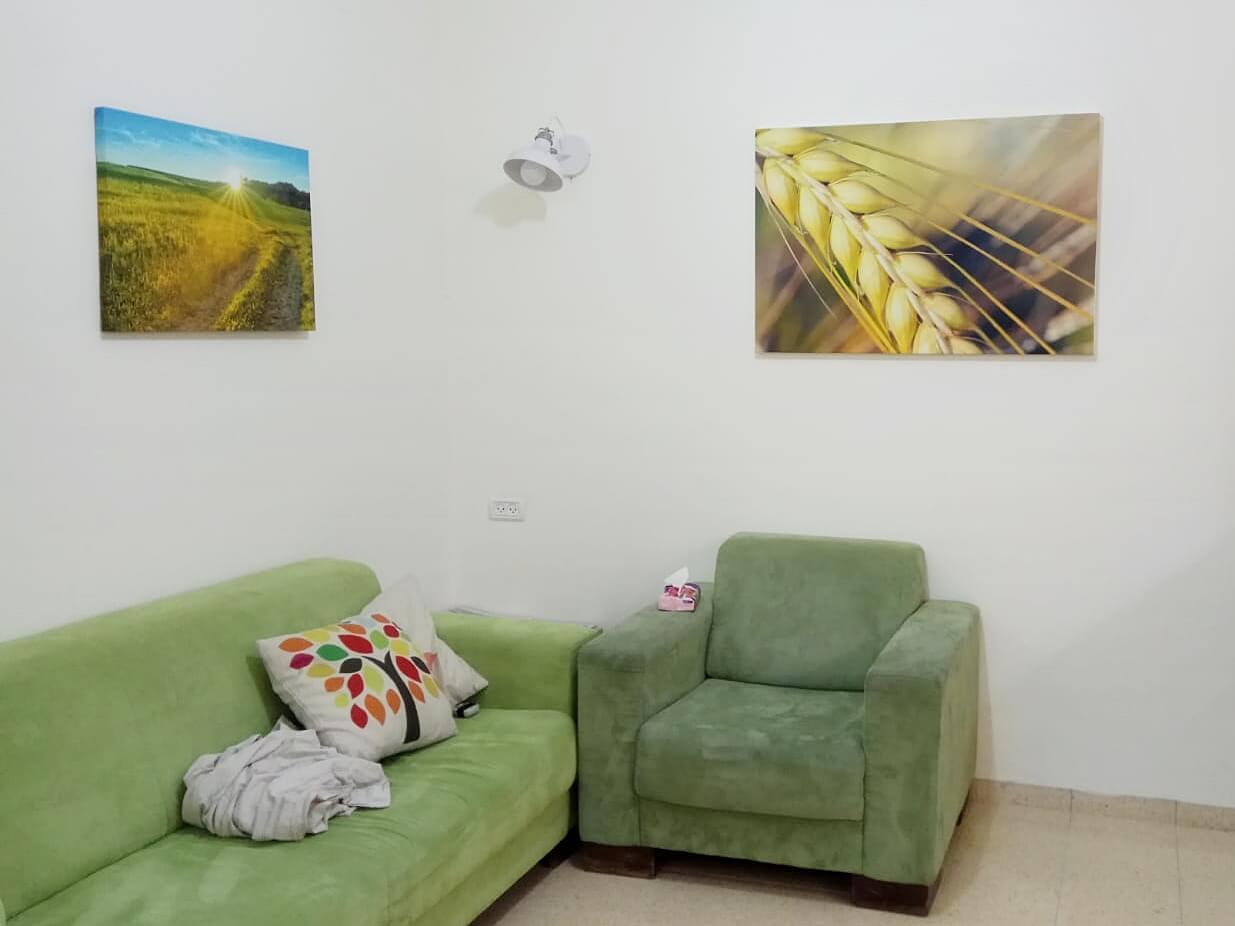 תמונות לסלון, תמונת אווירה