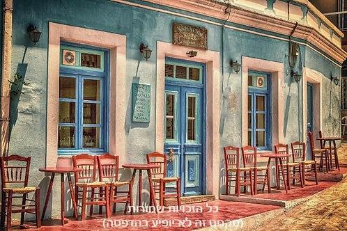 קפה ביוון