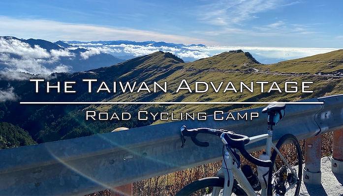 The Taiwan Advantage Thumbnail.jpg