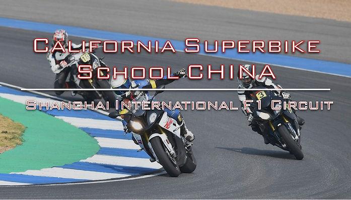 California Superbike School China Thumbn