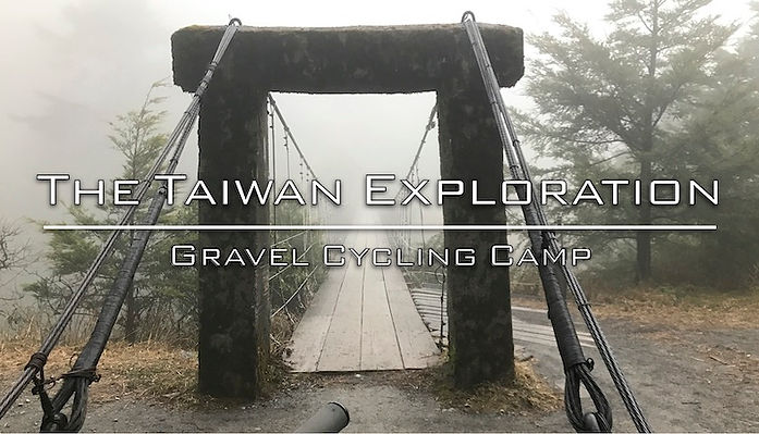 The Taiwan Exploration Thumbnail.jpg