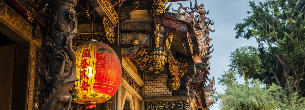 Taiwan Temple.jpeg