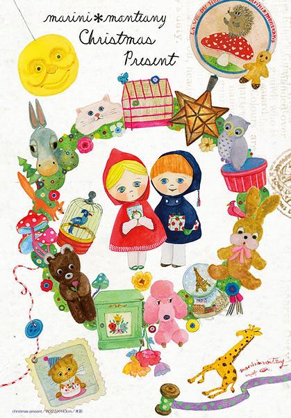 marini*monteany  exhibition CHRISTMAS PRESENT  ISETAN SHINNJUKU