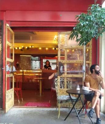 Café de entrada