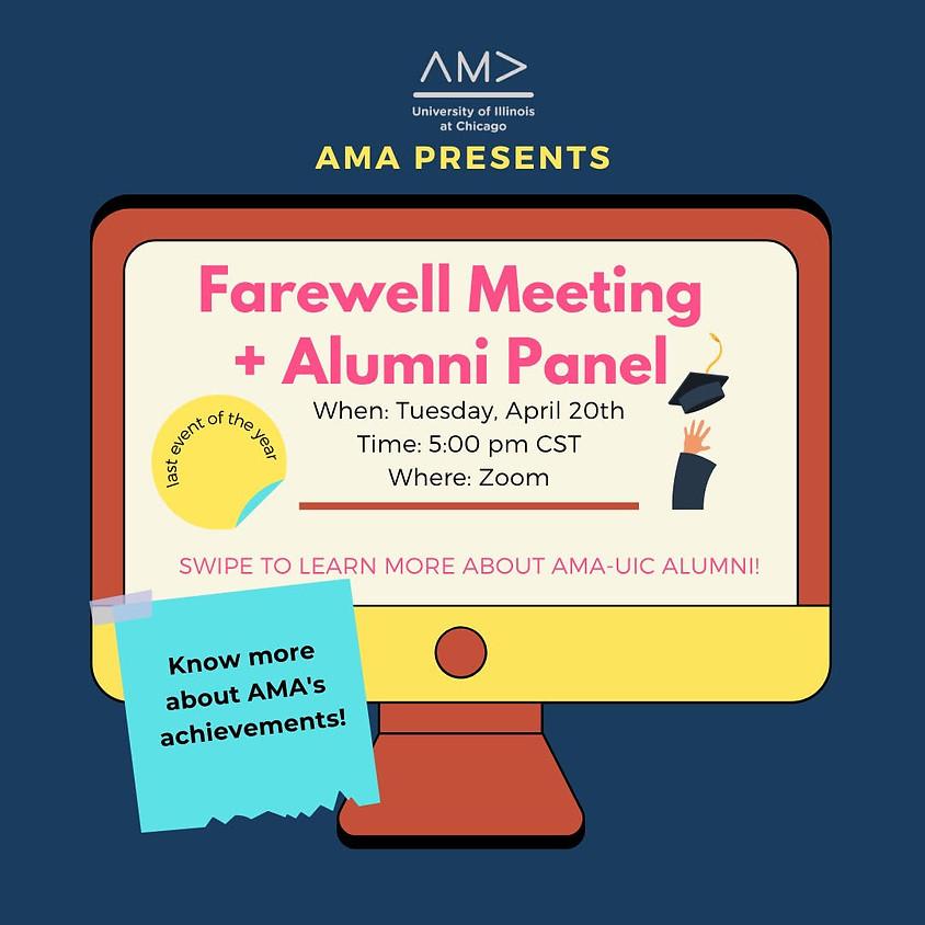 AMA Alumni Panel + AMA, Agency, and ASPIRE FAREWELL