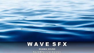 Wave_SFX_Samnail.jpg