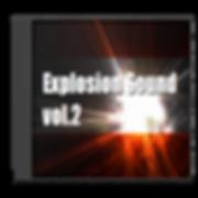 Explosion sound vol.2 (爆発効果音素材集)イメージ