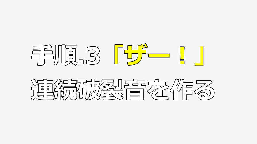 琵琶湖大花火大会