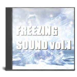 FREEZING SOUND vol.1 (氷魔法効果音素材集)イメージ