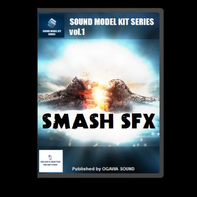 SMASH SFX 打撃効果音素材集イメージ