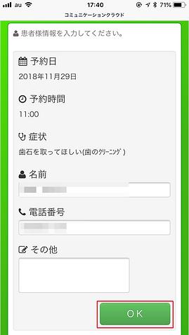miyama_lineform6.png