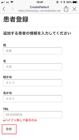 miyama_linefamily4.png