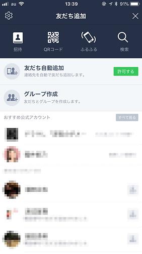 miyama_lineapp2.png