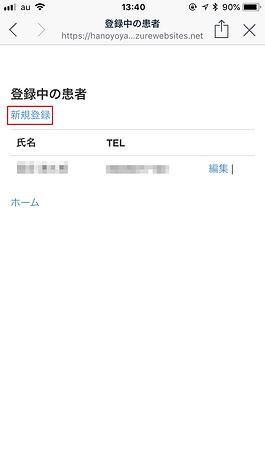 miyama_linefamily3.png