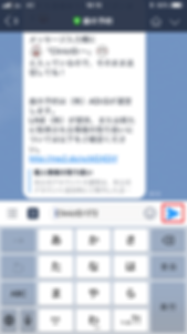 miyama_lineapp5.png
