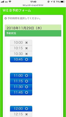 miyama_lineform5.png