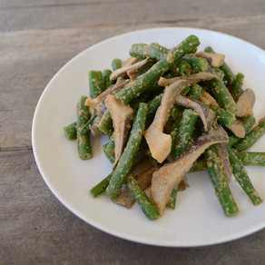 Mushrooms and Green Beans with  Sesame Seed Dressing