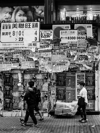 photo by Max Chuang 莊宇翔