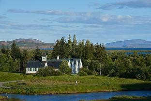 Fimmtudagsganga_með_Guðna_2016-07-07_008