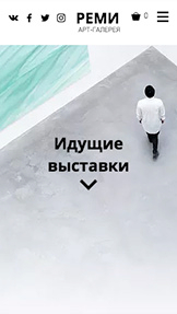 Площадки для событий website templates – Арт-галерея
