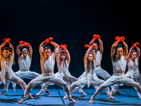 Phoenix Dance Theatre - York Theatre Royal