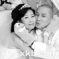 """memory_3 img_4 """"married"""""""