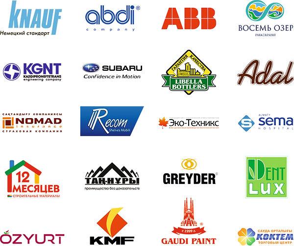Наши клиенты - Sadu Production
