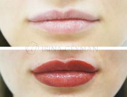 арина-губы