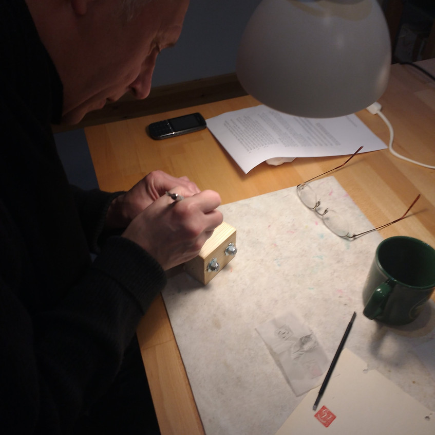 J Carving stone seal D