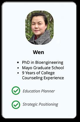 Wen Zhu.png