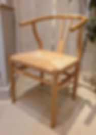 Oak chair with woven rush seat