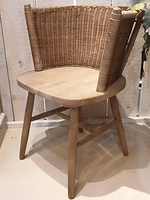 Elm and rattan chair with a natural finish