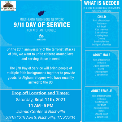 9/11 DAY OF SERVICE FOR AFGHAN REFUGEES